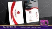کارت ویزیت لایه باز دفتر مشاوره املاک و دفتر مهندسی ساختمان ( PSD )