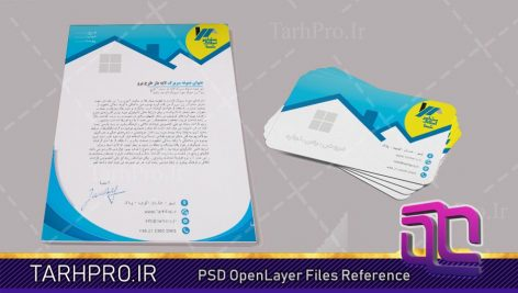طرح ست سربرگ و کارت ویزیت لایه باز دفتر مشاور املاک و دفتر مهندسی ( PSD ) با امکان ویرایش