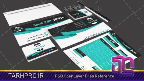 ست اداری لایه باز PSD موبایل فروشی