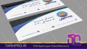 طرح لایه باز پاکت نامه ملخی بیمه ایران