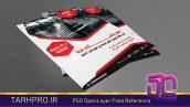 طرح تراکت لایه باز باشگاه بدن سازی (PSD)